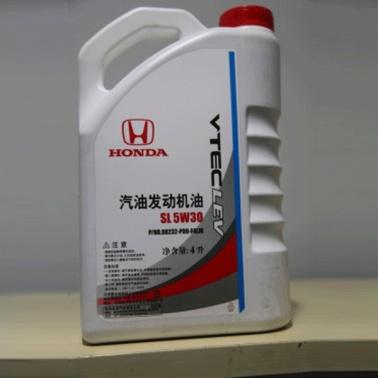 【览车直营原厂配件】东风本田 发动机机油 sl-5w30 4l
